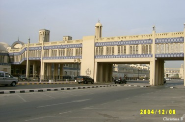 The Blue Souk In Sharjah (near Dubai)