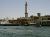Abras (water taxis) in the foreground on the Dubai Creek